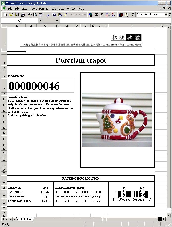 catalog sheet